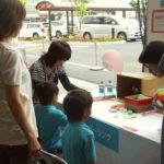 紙ふうせんボーリング(滋賀県歯科衛生士会)